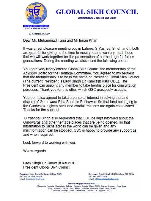GSC Letter to ETBP 23.9.19