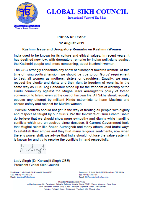 GSC Press Release Kashmiri Girls   12.8.19