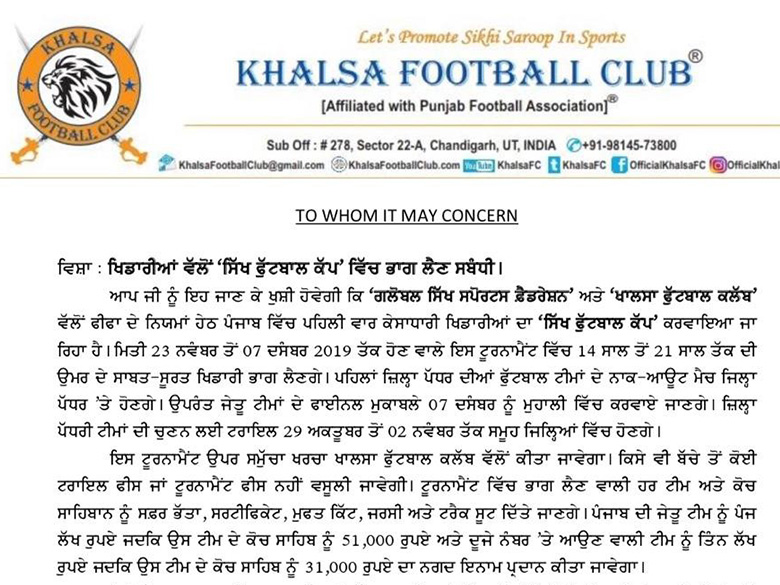 Khalsa Football Club