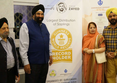 Guinness World Record, Gurunanak Darbar Dubai